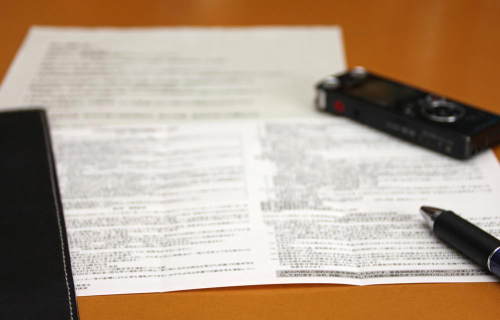 マンション売却の媒介契約の種類と良い仲介業者の見極め方