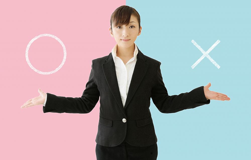 仲介業者の変更を検討したほうがいい時とは?