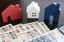 マンション売却の価格相場と正しい「売値」の決め方