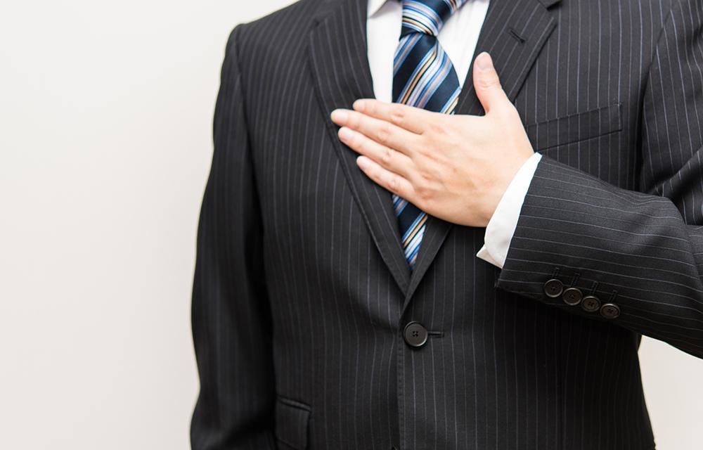 情報を伝える時は焦らずに仲介業者を通すことも大切