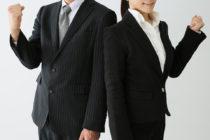 不動産業者の営業活動はしっかりとチェック!売却価格や期間に大きな差が出る