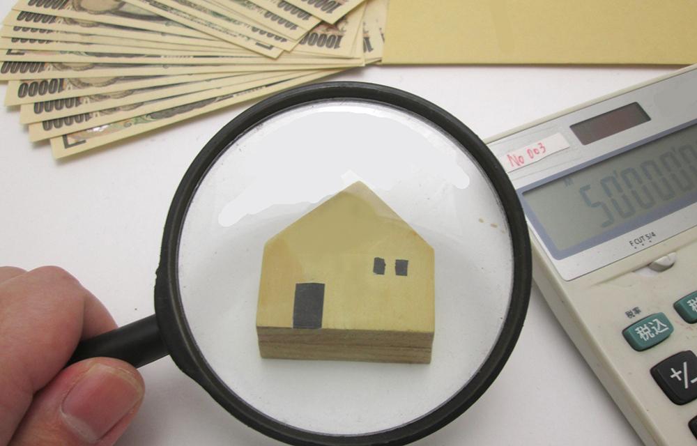 賃貸・売却で悩む方はとりあえず両方の査定を依頼しよう