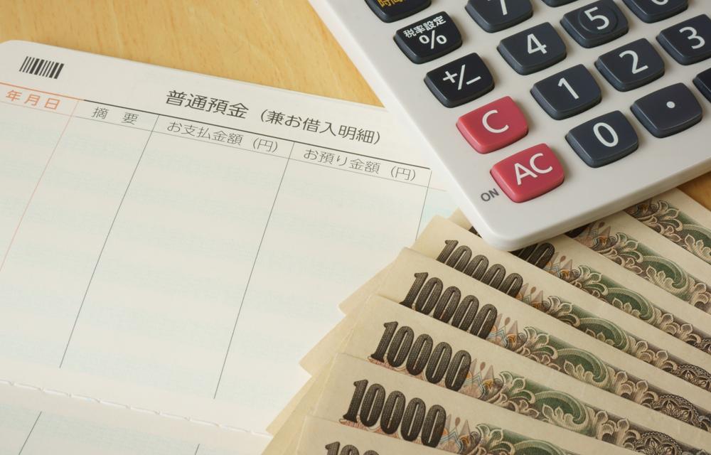 マンション売却にかかる費用や税金(譲渡所得税)について