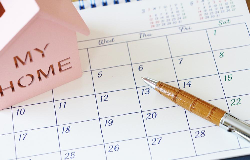 住宅ローンの審査にかかる期間ってどれくらいなの?