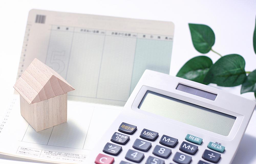 買主の住宅ローン審査(事前審査)状況は要確認!注意すべき点と事前対策