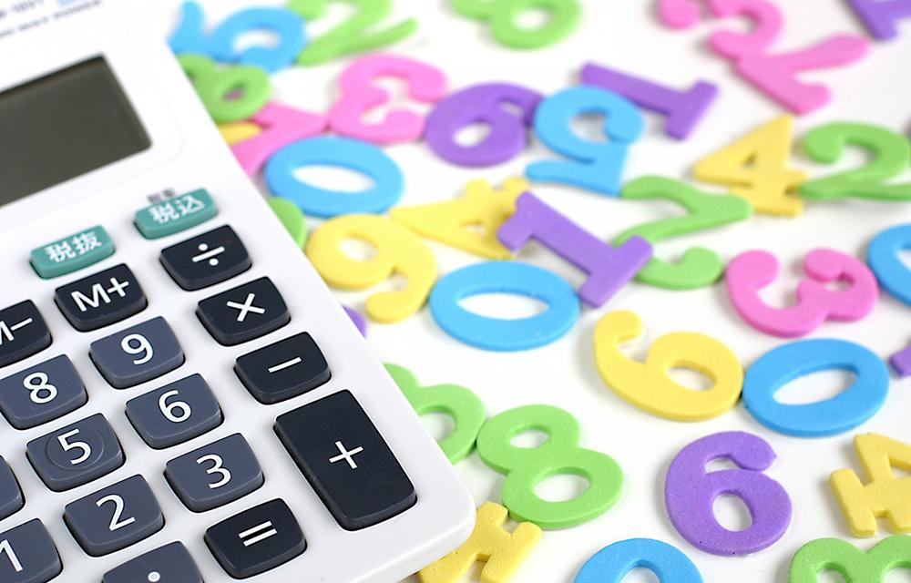 価格交渉に応じる必価格交渉を前提とした売却価格を設定する必要性要があるケースとは?