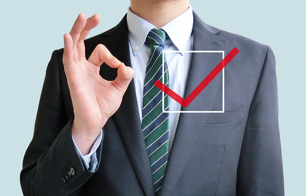 マンション売却が得意な不動産会社の選び方!見極めるポイント