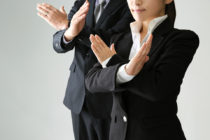 知り合いの不動産会社に仲介を依頼するのが原則NGな理由とは?