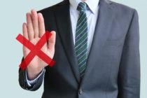 マンション売却で悪質な不動産業者の手口に注意!詐欺に遭わないための対策