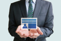 不動産業者の登録免許番号と更新回数の調べ方!信頼度を見極める
