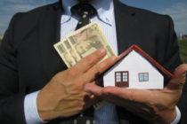 売買契約時の手付金をわかりやすく解説!相場や種類
