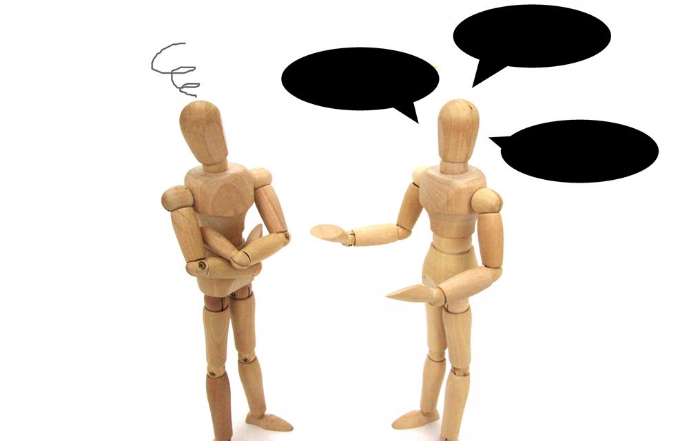 都合が悪い情報も買い手に伝えたほうがいい理由とは?売却後のトラブル回避