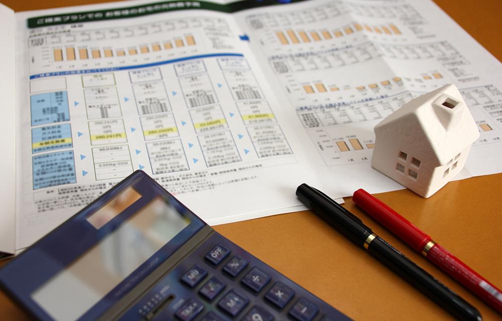 マンション査定額の計算方法 – 売却価格算出の仕方と種類