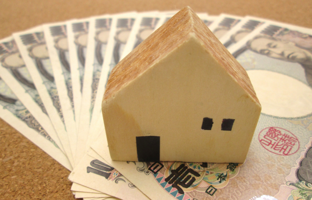 住宅ローンが残っている場合でもマンション売却は可能!残債の支払い方法5つ