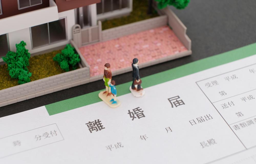 離婚時のマンション売却はどう解決するべきか解説!住宅ローンや財産分与について