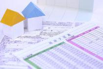 住宅ローンが払えない時のマンション売却の方法と注意点
