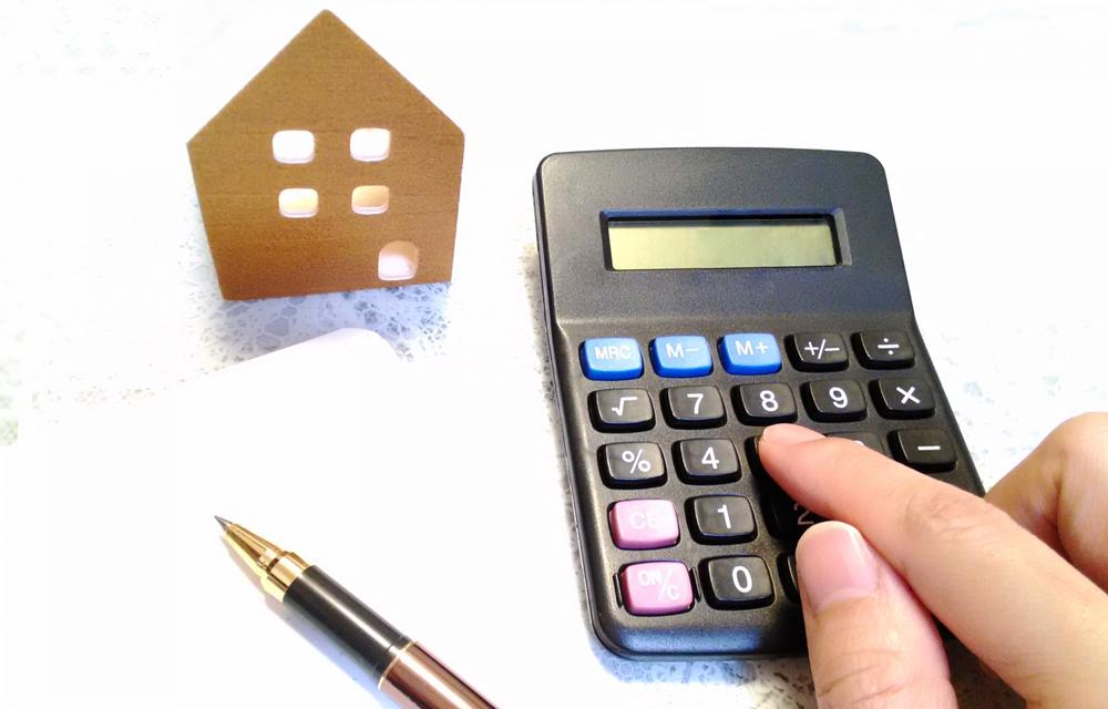 相続したマンションを売却する際に覚えておきたい相続税