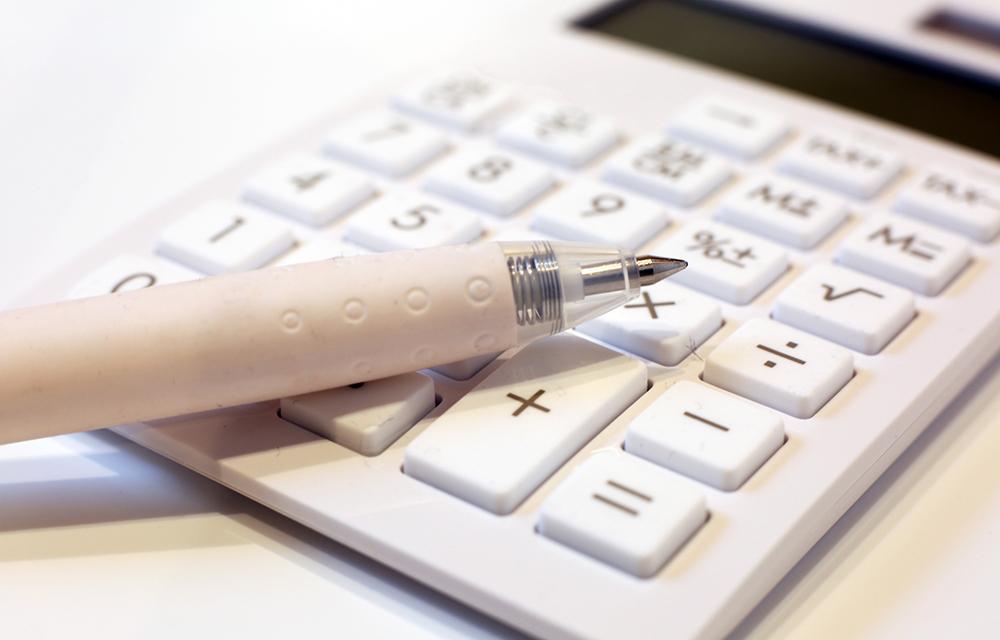 仲介手数料の計算方法を解説