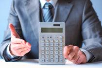 マンション売却の仲介手数料はいくらかかるの?計算方法をわかりやすく解説