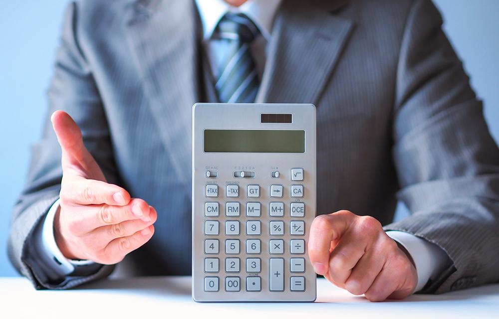 マンション売却の仲介手数料の相場と計算方法 - 値引きは可能なのか?